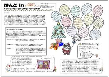 新聞第1号.jpg